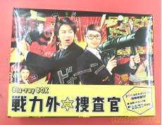 戦力外捜査官 Blu-ray BOX(6枚組)|バップ