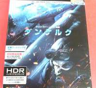ダンケルク 4K ULTRA HD & 2Dブルーレイセット|ワーナー・ブラザース・ホームエンターテイメント