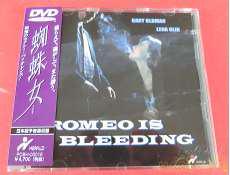 DVD 蜘蛛女 ROMEO IS BLEEDING|ポニーキャニオン