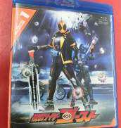 仮面ライダーゴースト Blu-ray COLLECTION 1 (収納BOX欠品) 東映
