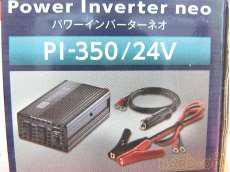 DC24V車専用 DC/ACンバーター|CELLSTAR