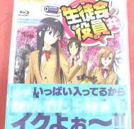 アニメ「生徒会役員共」 Blu-ray BOX KING RECORD