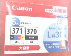 キヤノン 純正インクタンク BCI-371XL+370XL/5MPV|CANON