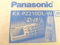 デジタルコードレス普通紙FAX(子機1台付き) ホワイト PANASONIC