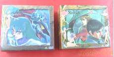 聖戦士ダンバイン DVD メモリアル 2 BOXセット|バンダイビジュアル