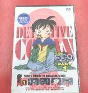 名探偵コナン PART1 全7巻セット|ジェイディスク