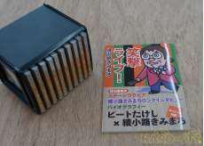 綾小路きみまろ 笑撃ライブ 10巻セット|ユーキャン