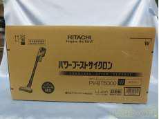 サイクロン式掃除機|HITACHI