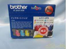 インクカートリッジ|BROTHER