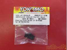 パーツ・アクセサリー|YOKOMO