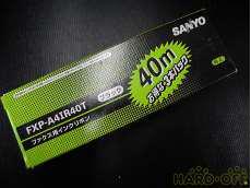 FAX用インクリボン  未使用品|SANYO