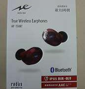 Bluetoothイヤホン|RADIUS