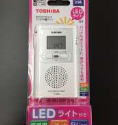 LEDライト付きポケットラジオ|TOSHIBA