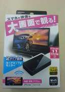 ワイヤレスレシーバー  未使用品|KASHIMURA