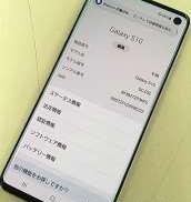 Androidスマホ・フルフェイス|SAMSUNG