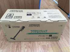 コードレス式スティッククリーナー 未使用品|HITACHI