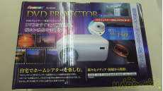 DVD一体型プロジェクター  未開封品|RAMASU