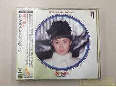 原田知世 シングル・コレクション'82-'88 single Collection|CBS SONY