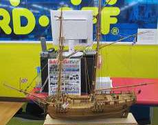 木製帆船 EUROMODEL