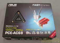 n/a/g/b対応無線LAN子機セット|ASUS