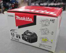 電動工具用バッテリー|MAKITA