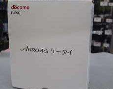折りたたみ式|DOCOMO