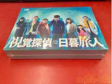 視覚探偵 日暮旅人 DVD-BOX|バップ