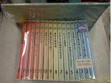 日活青春歌謡映画傑作選 全15巻セット|ユーキャン