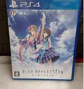 BLUE REFLECTION 幻に舞う少女の剣 ガスト