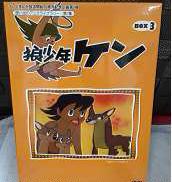 狼少年ケン デジタルリマスター版 BOX3|ベストフィールド