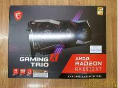 Radeon RX 6900 XT GAMING X TRIO 16G|MSI