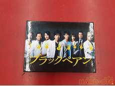 ブラックペアン DVD-BOX|TCエンタテインメント