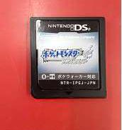 DSソフト ポケットモンスター ソウルシルバー|NINTENDO