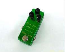 Persian Green Screamer|ONE CONTROL