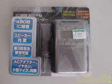 ポータブルカセットレコーダー|SOUND SCAPE