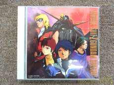 ゲームサントラ KING RECORD