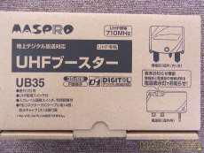 【未使用品】|MASPRO