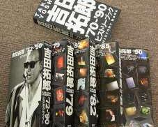 邦楽 VHS 5本|BMGジャパン
