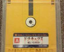 ディスクシステム 【ディスクのみ】 KONAMI