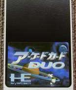 PCエンジンHuカードソフト【箱説なし】|NECホームエレクトロニクス
