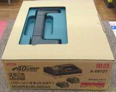 【充電池BL4025×2個・急速充電器DC40RA】 MAKITA
