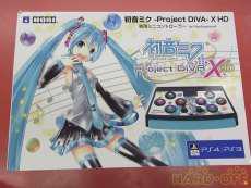 初音ミク -Project DIVA- X HD専用|HORI