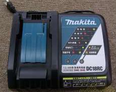 充電器|MAKITA