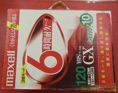 ビデオテープ 10PACK HITACHI MAXELL
