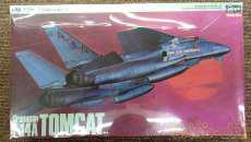 グラマン F-14A|HASEGAWA