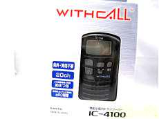 IC-4100トランシーバー ICOM