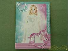 西野カナ/Love Collection Tour ~pink & mint~|SME Records