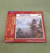 シベリウス 交響曲 第1番 「カレリア」組曲 ESOTERIC