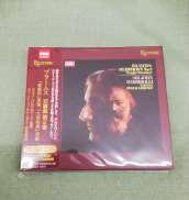 ブラームス 交響曲第2番  「悲劇的」序曲 「大学祝祭」序曲 ESOTERIC