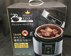 [未使用品!]電気圧力鍋|SHOP JAPAN